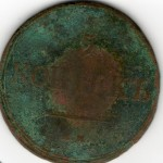 найденная монетка