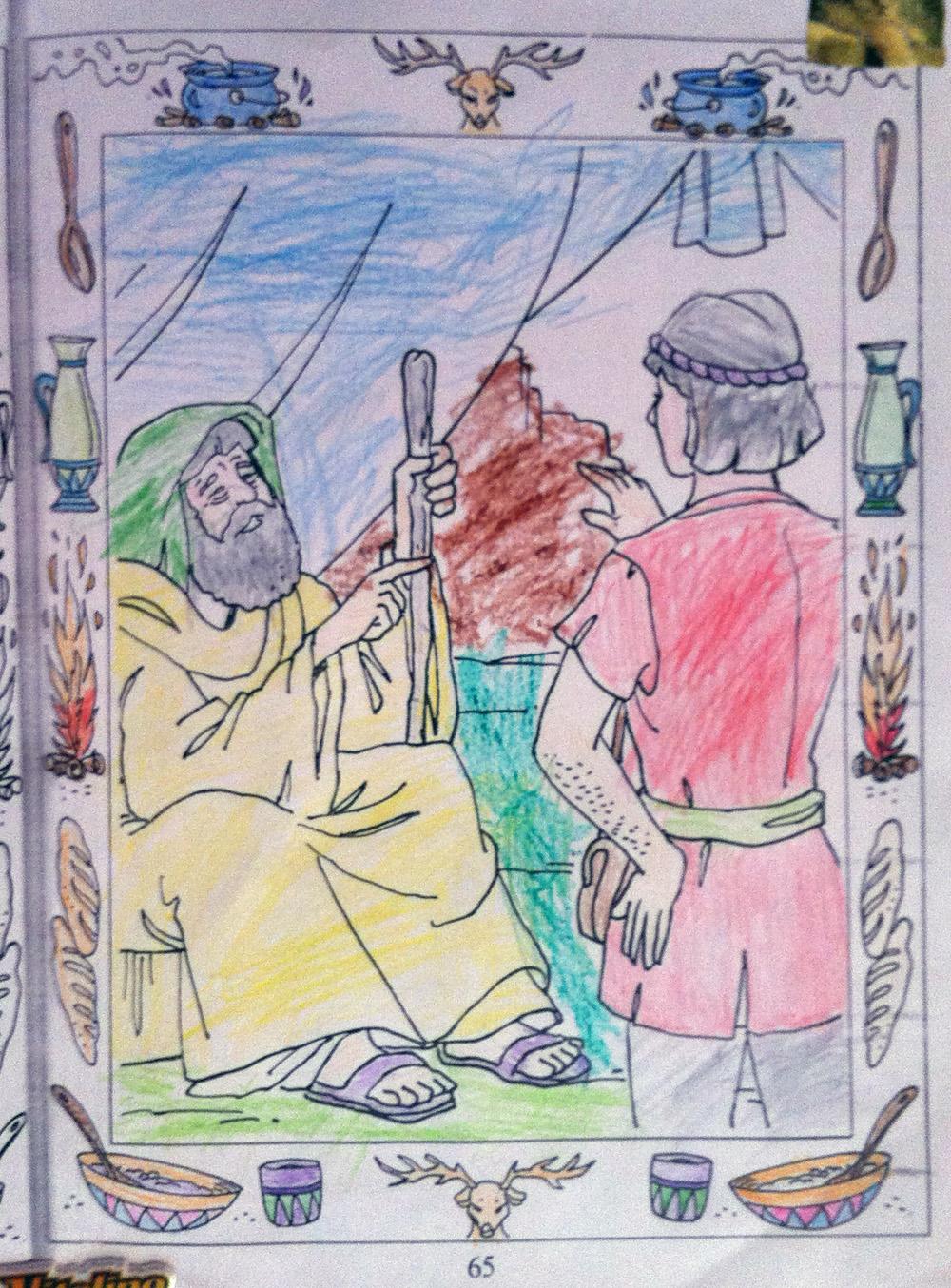 библия сын исаака брат иакова: