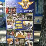 Свято Вірного козацтва та юнацтва в Києві